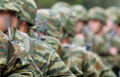 Ενημέρωση σχετικά με Πρόσκληση-Επιλογή-Κατανομή Στρατεύσιμου Προσωπικού (Κατάθεση Δελτίου Απογραφής γεννηθέντων το έτος 2003)