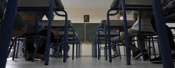 Ολοκλήρωση της διαδικασίας της Αίτησης-Δήλωσηςγια τις πανελλαδικές εξετάσεις ΓΕΛ και ΕΠΑΛ